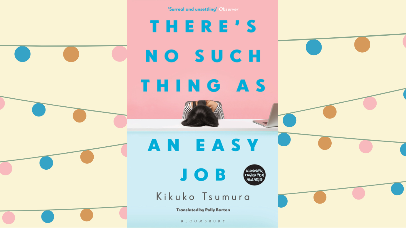 Book cover of There's No Such Thing as an Easy Job on a cream background with pink, blue, and orange dots scattered around.